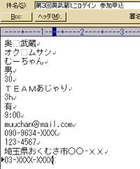 f:id:TREKNAO:20090904163212p:image