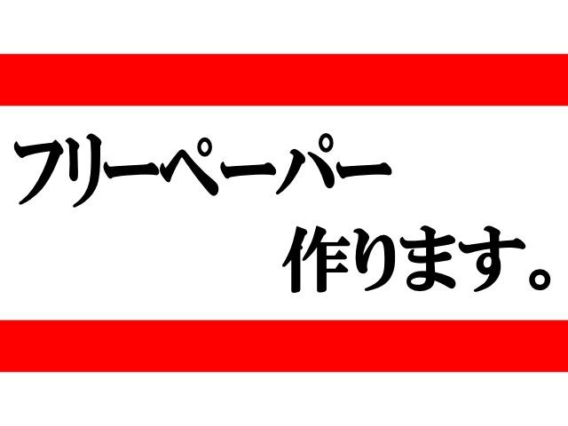 f:id:TSUKUBAtaishis:20170512112534j:plain