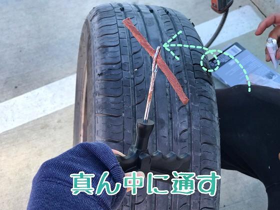 f:id:TSURUchan:20190329195029j:plain