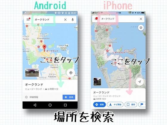 f:id:TSURUchan:20190406210407j:plain