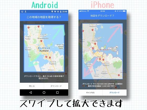 f:id:TSURUchan:20190406210437j:plain
