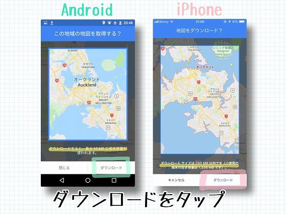 f:id:TSURUchan:20190406210543j:plain