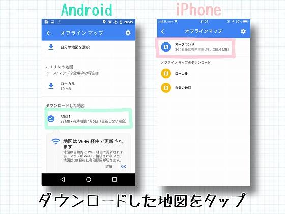 f:id:TSURUchan:20190406210606j:plain