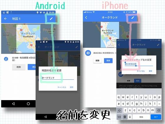 f:id:TSURUchan:20190406210613j:plain