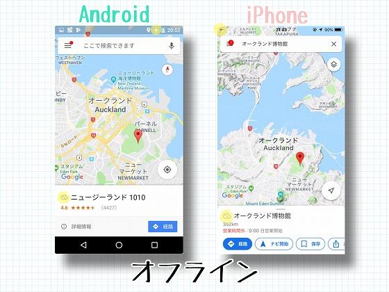 f:id:TSURUchan:20190406210624j:plain