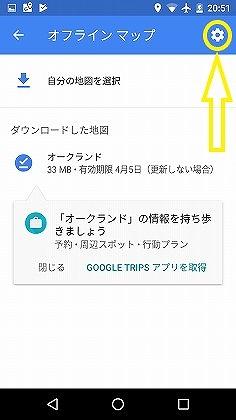 f:id:TSURUchan:20190414173036j:plain