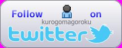 Follow kurogomagoroku on Twitter