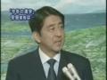 """今年の漢字 安倍晋三首相曰く… 「""""責任""""ですかね」"""