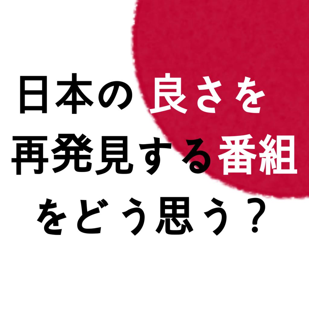 f:id:TT_stutter_stammer:20190122152104p:plain
