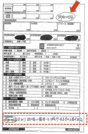 f:id:TUBAME-JIRO:20161226000747j:plain