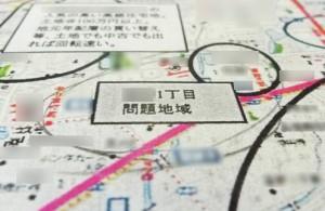 f:id:TUBAME-JIRO:20161229002237j:plain