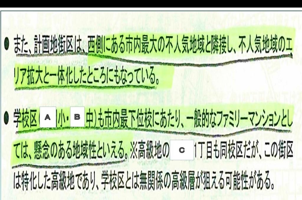 f:id:TUBAME-JIRO:20161229002445j:plain