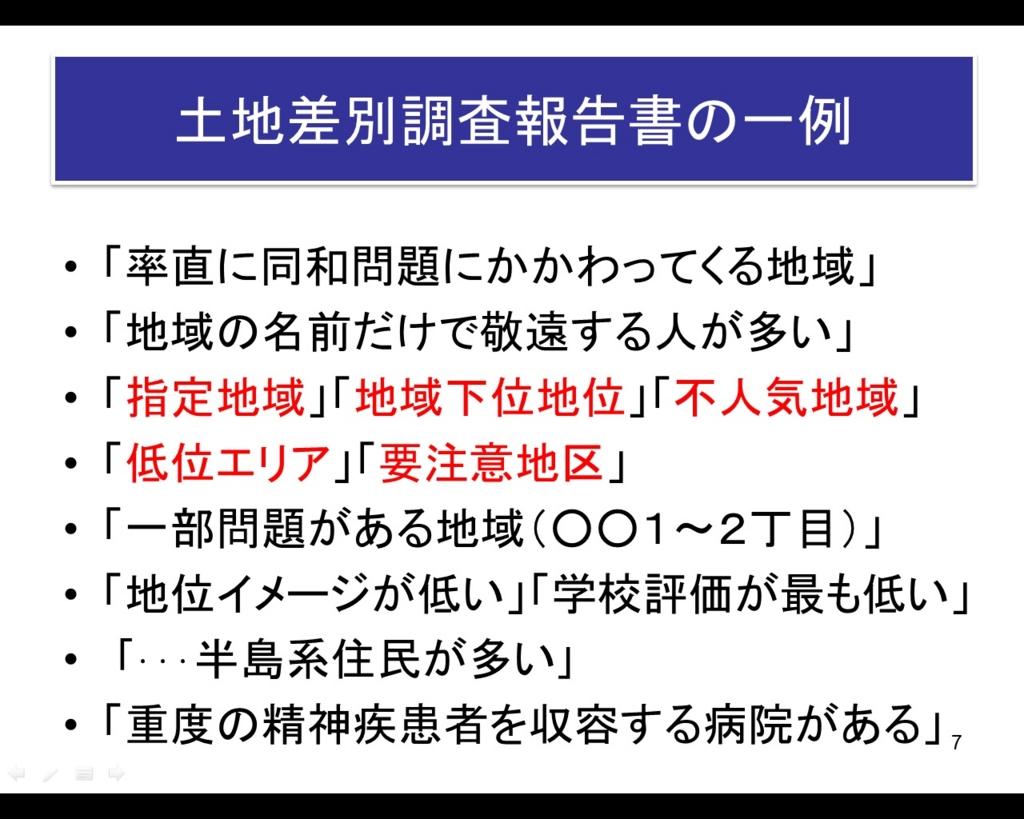 f:id:TUBAME-JIRO:20161229002846j:plain