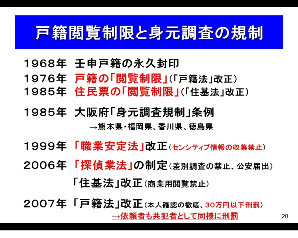 f:id:TUBAME-JIRO:20170713072959j:plain