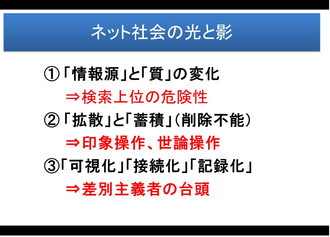 f:id:TUBAME-JIRO:20190412234602j:plain