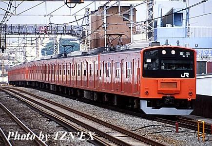 H7編成、東京行