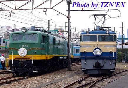 EF65 93とEF65 535