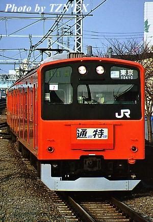 H7編成の通勤特快