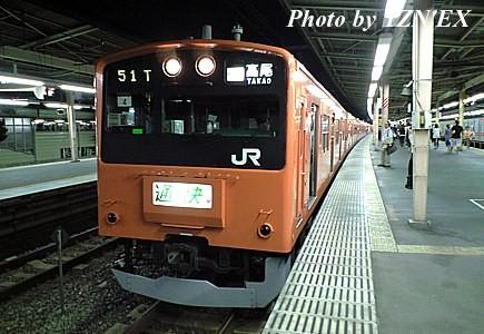 通勤快速(201系H4編成)