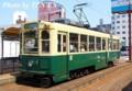 長崎電気軌道の路面電車