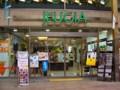 [K-ON]JEUGIA三条本店