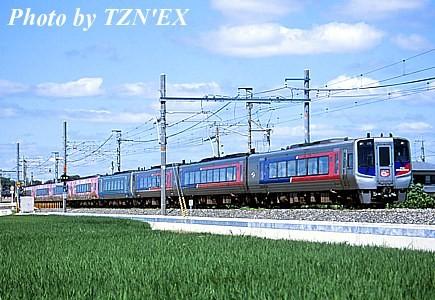 「うずしお」+2000系「南風」