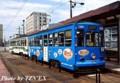 熊本市電1200形1205