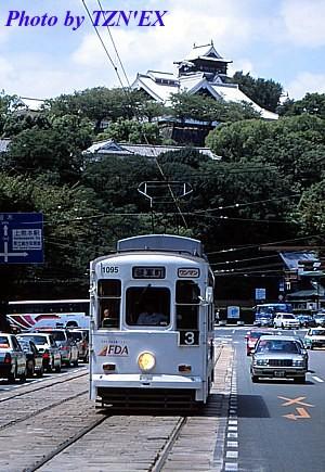 熊本市電1090形1095