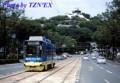 熊本市電9200形9204