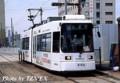 熊本市電9700形9703