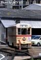 長崎電気軌道701