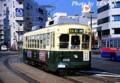 長崎電気軌道202