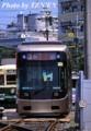 長崎電気軌道3003