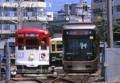 長崎電気軌道376&3003
