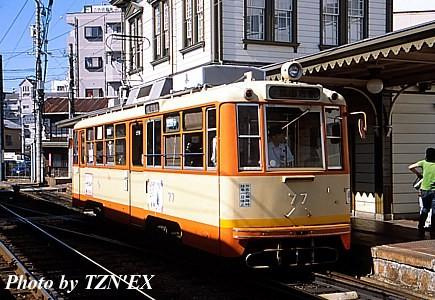 伊予鉄道モハ50形