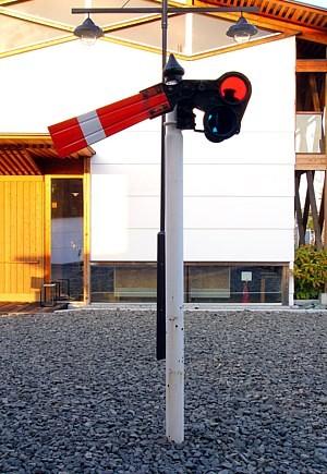 四国鉄道文化館の腕木式信号機