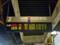 八王子駅の発車案内