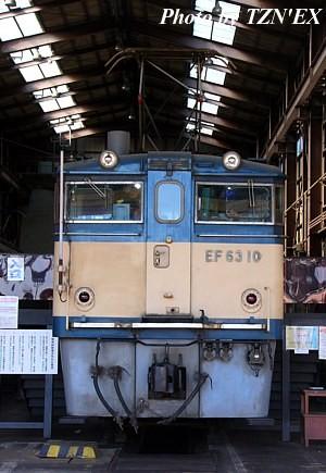 EF63 10