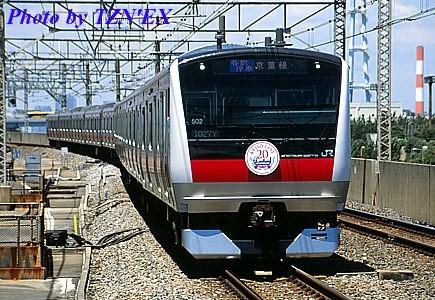 E233系5000番台ケヨ502編成