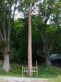 諏訪大社前宮の御柱