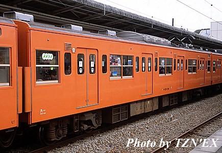 モハ201-256