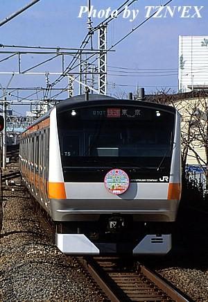 E233系T5編成