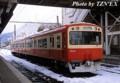長野電鉄10系「OSカー」