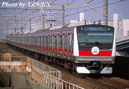 京葉線開業20周年のHM付きE233系5000番台ケヨ501編成