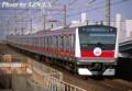 [E233系]京葉線開業20周年のHM付きE233系5000番台ケヨ501編成