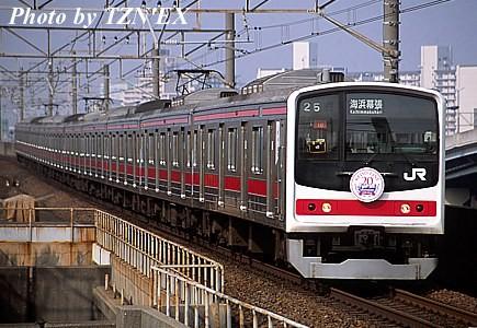 京葉線開業20周年のHM付き205系