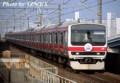 [209系]京葉線開業20周年のHM付き209系500番台