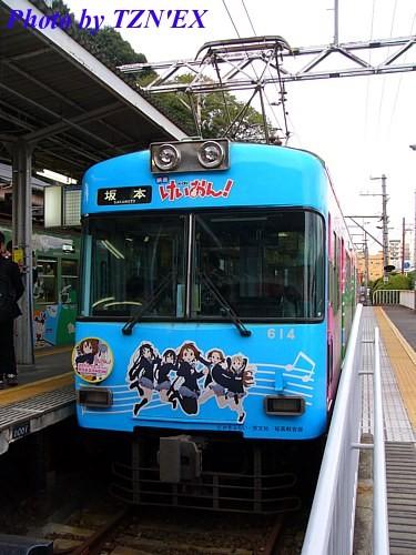 京阪613編成614(映画「けいおん!」ラッピング車両)