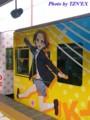 [K-ON]京阪600形613編成・映画「けいおん!」ラッピング車両(律)