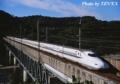 [N700系]高梁川橋梁を渡るN700系